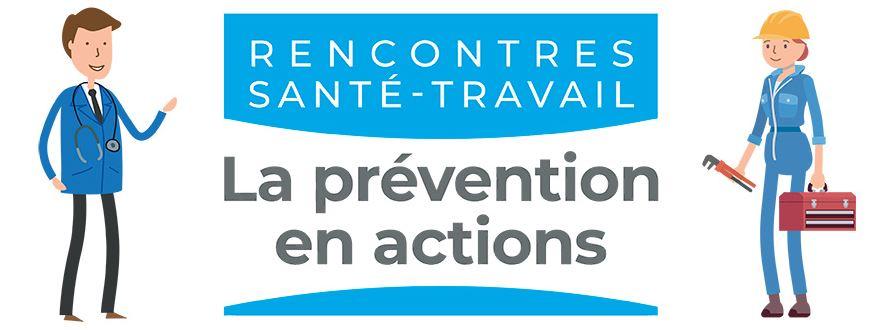 Journée nationale sur la prévention en santé au travail